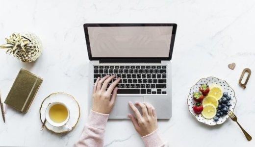 サラリーマン副業のおすすめはブログ!ネットビジネス初心者に最適なワケ