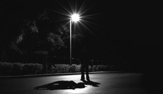 アンタナナリボの治安が悪化!強盗被害の実録と安全対策【マダガスカル】