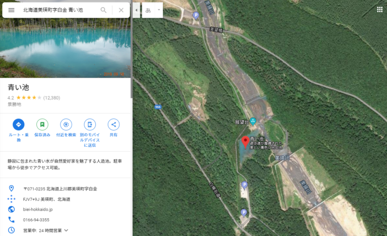 Googleマップの航空写真の埋め込み方法