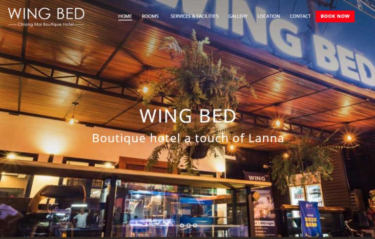 Wing Bedの公式サイト