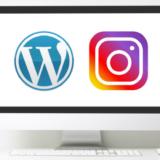 【簡単】WordPressプラグインでInstagramのフィードをウィジェットに埋め込む方法