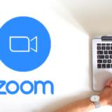 Zoomレコーディングのおすすめ設定!無料録画機能の保存先や記録方法など